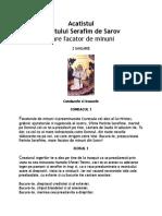 Acatistul Sf Serfaim de Sarov