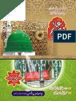 Faiz e Alam June 2015 Web