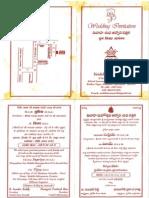 Supriya Marriage Invitation June 2015
