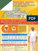 Suryanagar II Phase