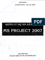 qunldnxydngmsproject2007