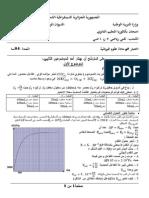 إمتحان تجريبي في مادة العلوم الفيزيائية لشعبة رياضيات و تقني رياضي 2015 مع التصحيح .