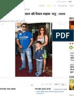 Meet R. Madhavan's Wife Sarita Birje - Bollywood.bhaskar