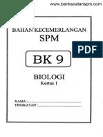 Kertas 1 Pep Percubaan SPM Set 2 Terengganu 2014_soalan
