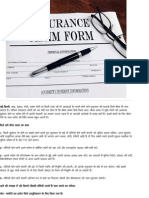 5 Easy Tips for Filing an Insurance Claim - Money.bhaskar