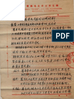 Cultural Revolution document