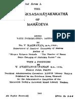 Mudrārākṣasanāṭakakathā