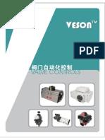 VESON Catalogue