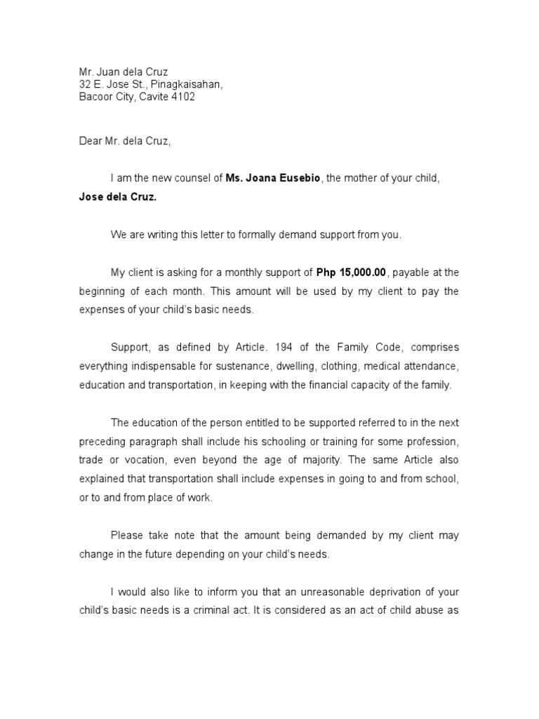 Demand letter for support spiritdancerdesigns Gallery