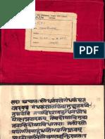 Gandhak Vidhanam Alm 28 Shlf 4 6237 66G1 Devanagari - Ayurveda