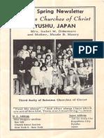 Maxey Mark Pauline 1953 Japan