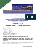 Parashat Mishpatím # 18 Adul 5770