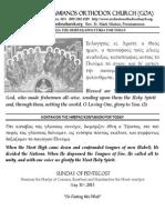 2015.05.31_Sunday of Pentecost
