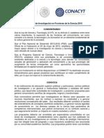 Fronteras Ciencia Convocatoria 2015 (1)