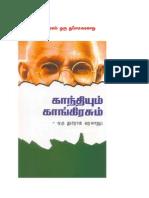 ghandi congress