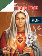 Itha Ninte Amma - May 2014.pdf