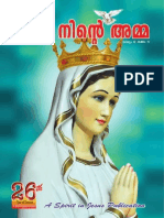 Itha Ninte Amma - Oct 2014.pdf
