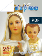 Itha Ninte Amma - Sep 2014.pdf