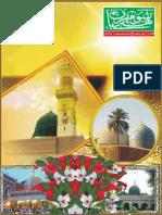 June 2015 Mahnama Sohnay Maherban Mundair Sharif Sayedaan Sialkot