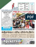 3.Jun_.15_KM.pdf