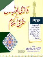 Darhi Aur Balon Ke Shari Ahkam by Sheikh Mufti Ehsanullah Shaiq