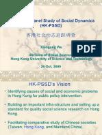 HKPSSD Introduction Ppt
