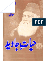 Altaf Hussain Hali - Hayat-e-Javed Vol 2