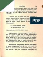 Hymn to Kali Karpuradi Stotra 1953. Ganesh & Co - Arthur Avalon_Part2