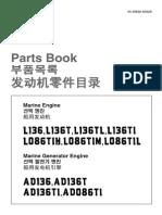 L136-T-TI, L086TI, AD136-T-TI, AD086TI (MLYr. 2005)(M00045)65.99898-8082B