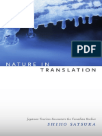 Nature in Translation by Shiho Satsuka