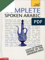 Arabic Teaching Yourself