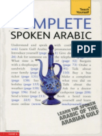 Arabic Teaching Yourself