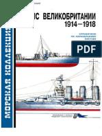 British Navy 1914-1918