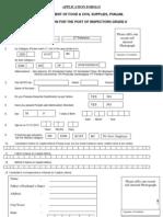 Food Inspector Punjab Application Form 2010