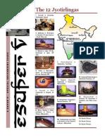 Super V Special Sivaratri Issue