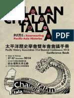 Lalan, Chalan, Tala, Ara (Path)‐‐Reconnecting Pacific‐Asia Histories