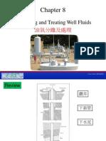 Natural Gas separation process