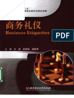 Business Etiquettes 1