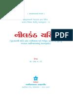 nilkanthcharitra-guj