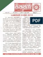 OK May-2015.pdf