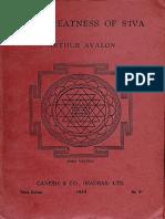 The Greatness of Siva 1953. Ganesh & Co- Arthur Avalon