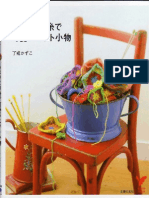 Pretty Color Crochet and Knit Goods 2 Kazuko Ryokai