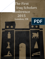 the-first-hced-scholars-conference-proceedings