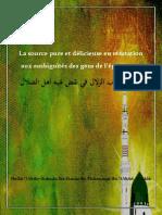 Abd Ar Rahman Ibn Hassan Ibn Muhammad Abd Al Wahhab - La source pure et délicieuse.pdf