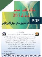 Rancangan Pengajaran Dan Pembelajaran Tahunan Kssr Tahun 3_2013