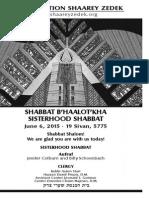 June 6, 2015 Shabbat Card