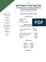 Behalos'Cha 5775 KTT Schedule