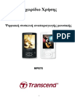 Transcend MP870