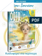 Photobusiness Weekly 283