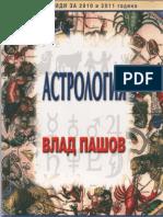 Astrologia Vlad Pachov